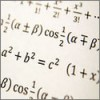 математические функции